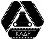 Фотошкола Казанского Фотографического Общества «Кадр»