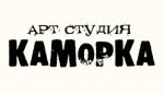 Арт-студия Каморка