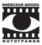 Киевская школа фотографии
