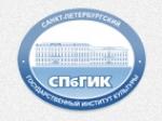 Санкт-Петербургский университет культуры