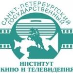 Санкт-Петербургский Государственный университет кино и телевидения