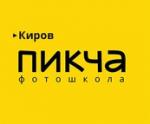 ПИКЧА Фотошкола в Кирове