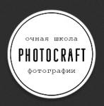 Фотошкола PhotoCraft