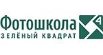 ФотоШкола «Зелёный квадрат»