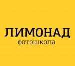 Лимонад фотошкола в Кемерово