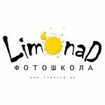 Школа фотографии LIMONAD|Фотошкола в Новороссийске