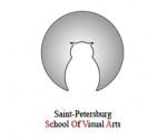 Санкт-Петербургская школа визуальных искусств
