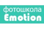 Фотошкола Emotion