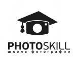 Школа Фотографии «PHOTO SKILL»