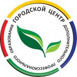 НОУ «Городской центр дополнительного образования»