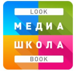 Медиашкола LookBook