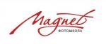Фотошкола «MAGNET»