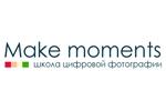 Школа цифровой фотографии «Make moments»