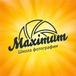Фотошкола MAXIMUM