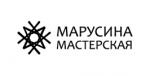 «Марусина мастерская»