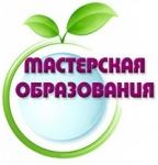 Фотошкола «Мастерская образования»