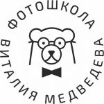 Фотошкола Виталия Медведева