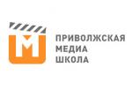 ЧОУ ДПО «Приволжская Медиашкола»