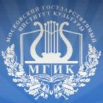Московский государственный университет культуры