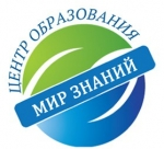 Центр образования иразвития личности «Мир Знаний»