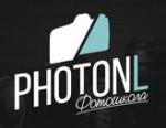 Фотошкола PhotonL