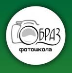 Школа фотографии «Образ»