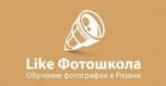 LIKE Фотошкола в Рязани