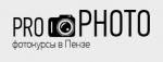 Фотошкола Prophoto