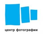 Школа Центра фотографии