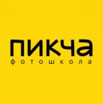 ПИКЧА Фотошкола в Омске