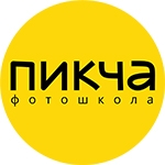 ПИКЧА Фотошкола в Волгограде