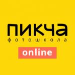 Онлайн-курс сети фотошкол ПИКЧА