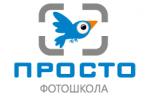 Фотошкола «Просто» в Ярославле