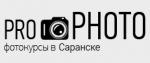 Фотошкола Prophoto в Саранске