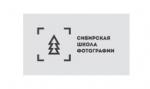 Сибирская школа фотографии