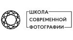 Школа современной фотографии в Иркутске
