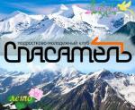 Фот клуб ПМК «Спасатель»