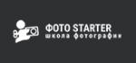 Фотошкола «ФОТОSTARTER»
