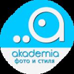Академия Фото и Стиля