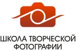 Школа Творческой Фотографии Анапа