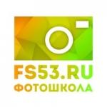 Фотошкола в Великом Новгороде