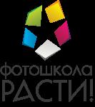Фотошкола «Расти» в Калининграде