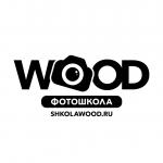 WOOD фотошкола