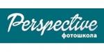 Фотошкола «Перспектива» в Ялте