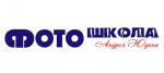 Авторская фотошкола Андрея Юдина