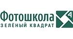 ФотоШкола «Зелёный квадрат» в Харькове